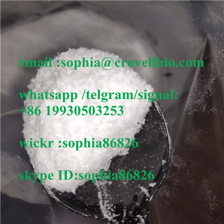 China CAS 27262-48-2 Levobupivacaine HCl / Levobupivacaine