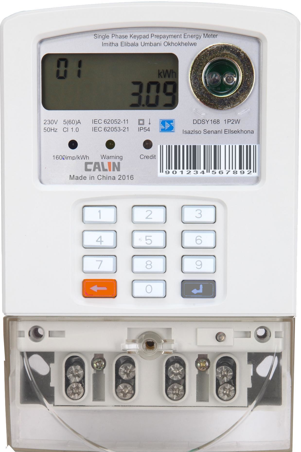 Smart Single Phase Sts Keypad Prepaid Meter
