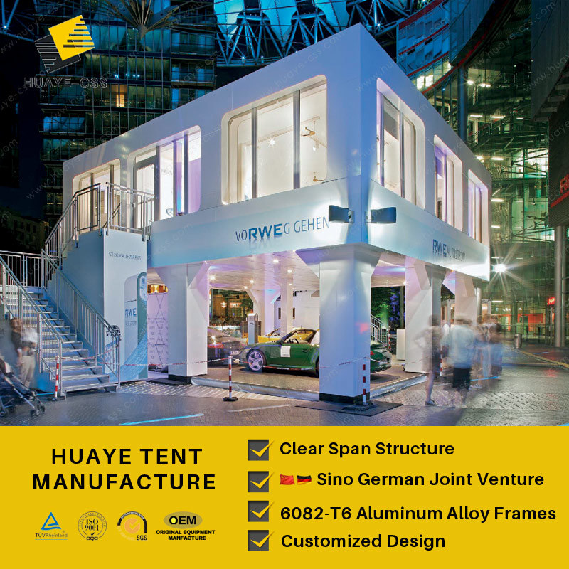 China Aluminum Cube Structure Tent with Glass Walls & Glass Doors ...