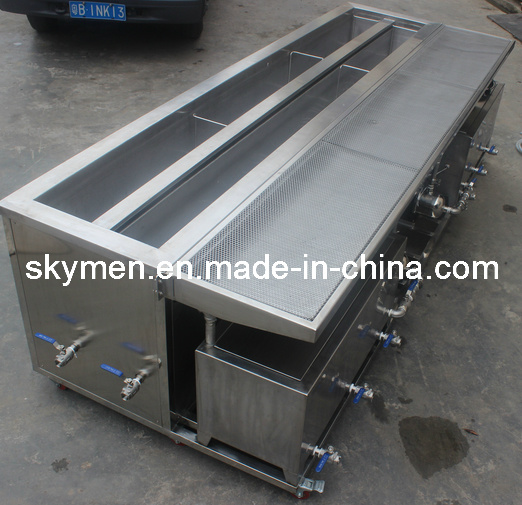 China Skymen Ultrasonic Blind Cleaning