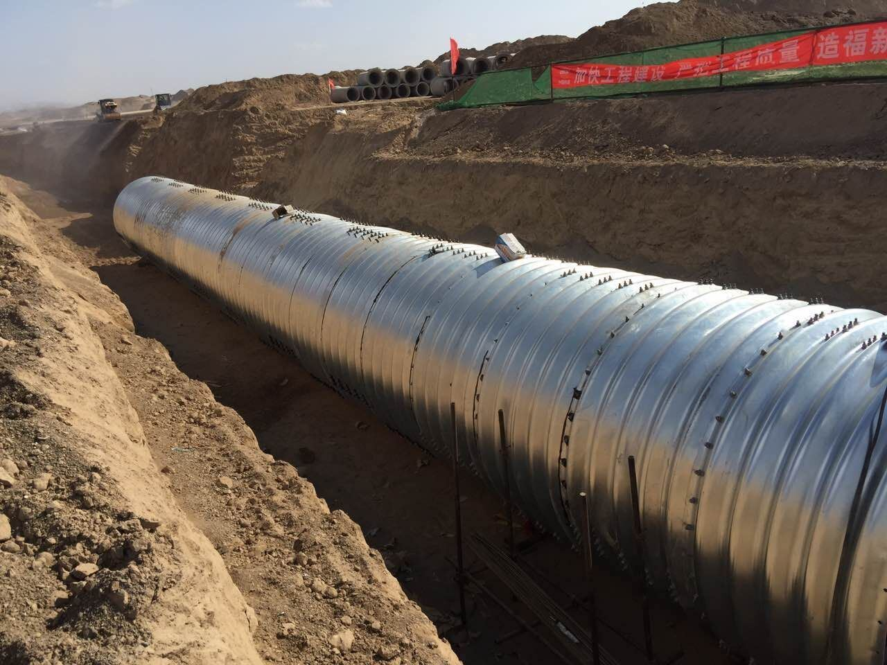China Corrugated Steel Pipe Liners Road Drainage Pipe System Culvert Structural Corrugated Steel Plates - China Corrugated Steel Culvert Pipe ... & China Corrugated Steel Pipe Liners Road Drainage Pipe System ...