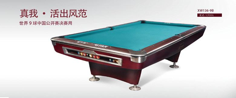 China Star Pool Table China Star Pool Table Star Billiard Table - Star pool table