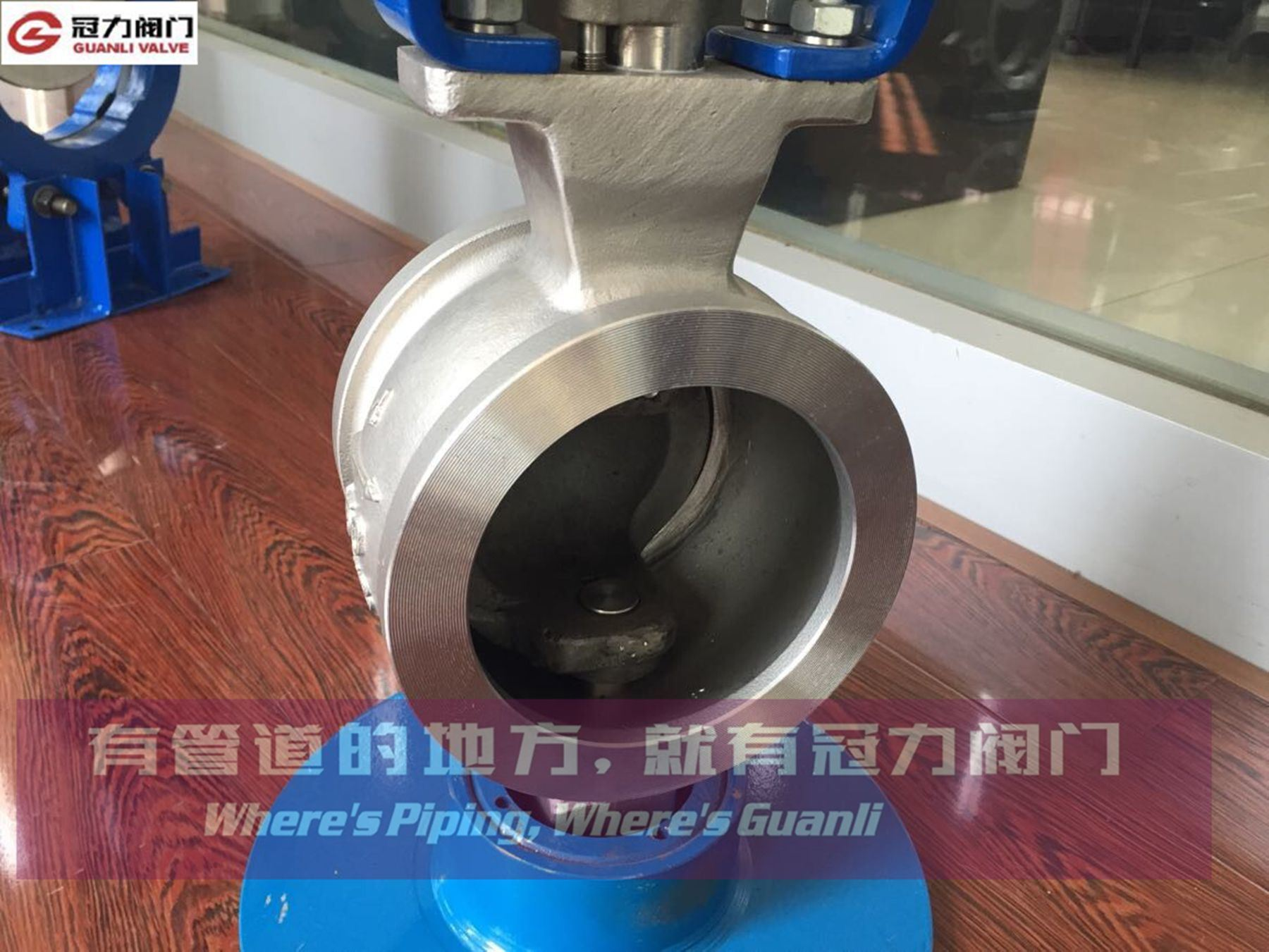 CF8 Segment Ball Valve for Water Treatment Industry