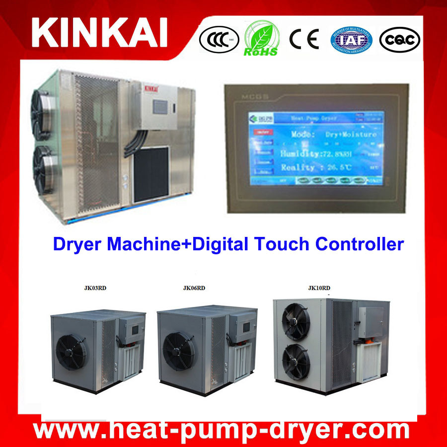 New Type Energy Saving Fish Shrimp Drying Machine pictures & photos