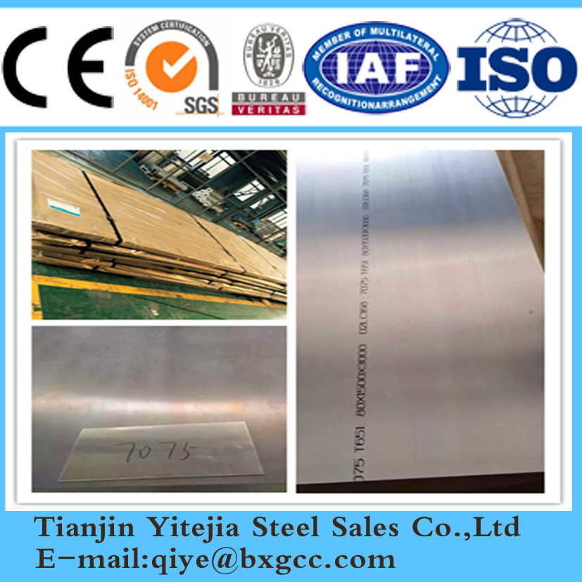 China Manufacturer Aluminium Alloy Plate (1060 3003 5052 5083 5754 6061 6063 7075) pictures & photos