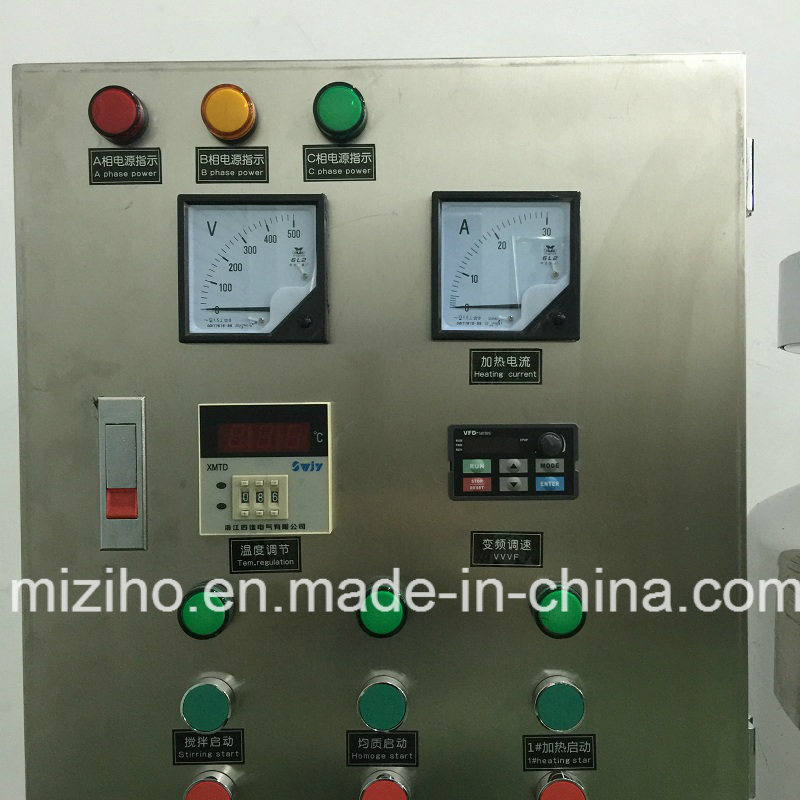 Cosmetic Shampoo Mixing Agitator Machine