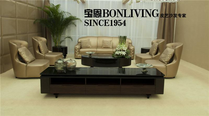 China Italian Design Living Room Luxury Nubuck Leather Sofa Set