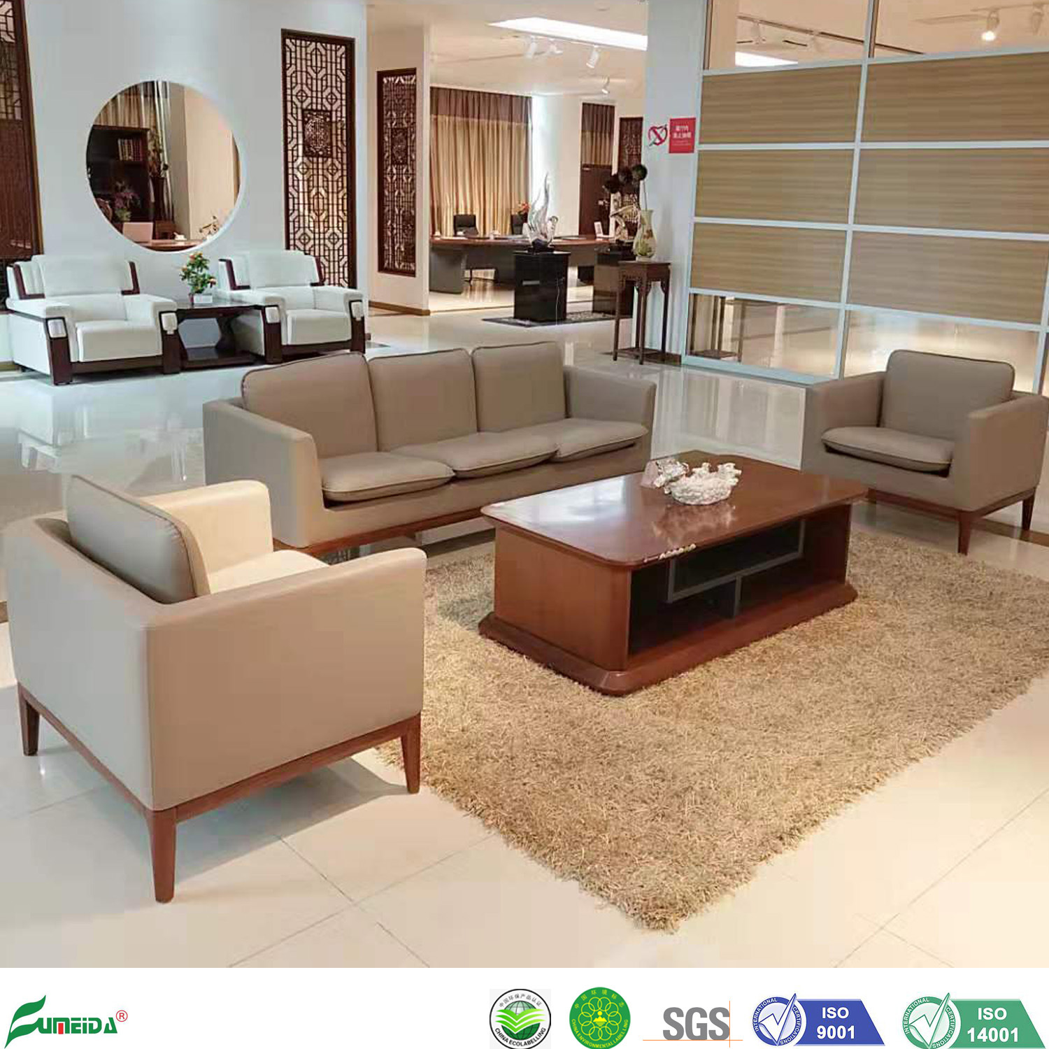 Solid Wood Luxury Office Leather Sofa