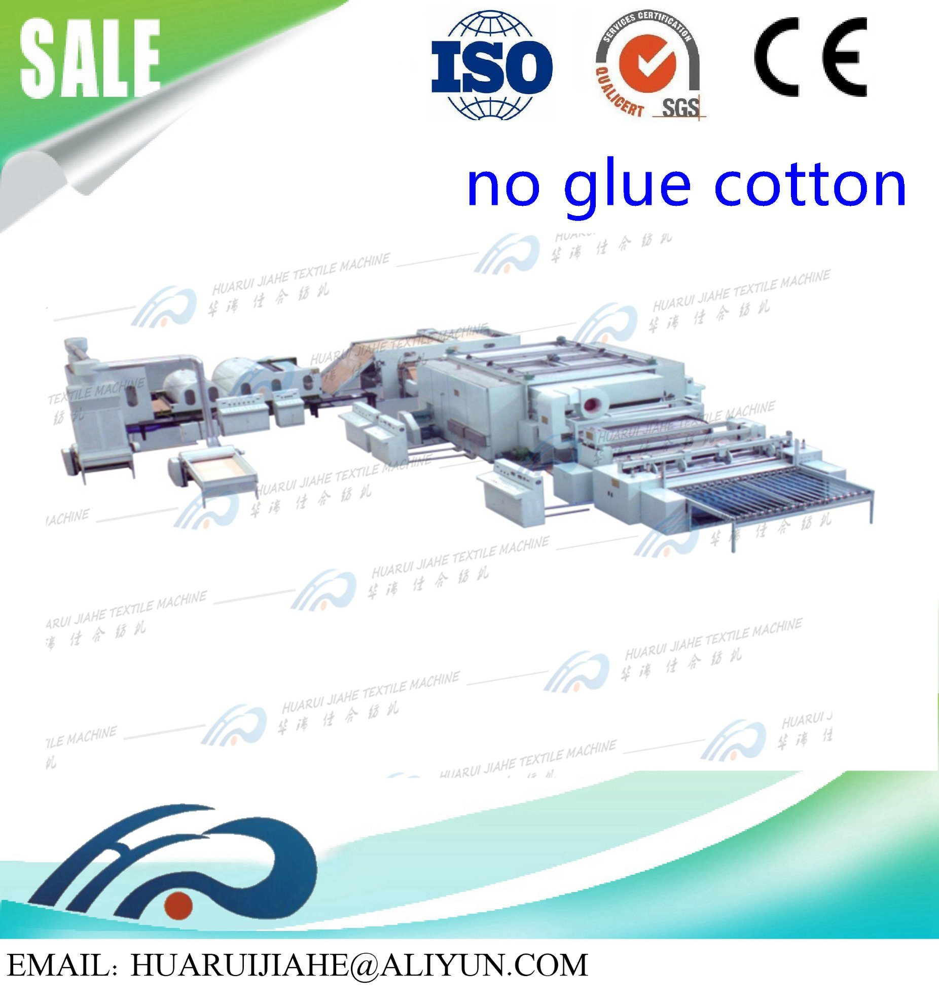 [Hot Item] Automatic Disposable Non Woven Gloves Machine/ Blanket  Manufacturing Machinery Wash Cloths Non Woven Fabric Making Machine