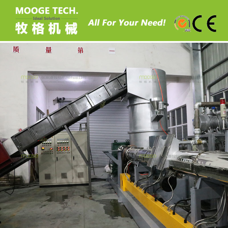 waste polyester yarn pelletizing machine / PET fiber granulator pictures & photos