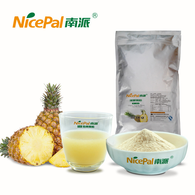 Factory Supply Free Sample 100% Natural Pineapple Juice Powder for Healthcare Product