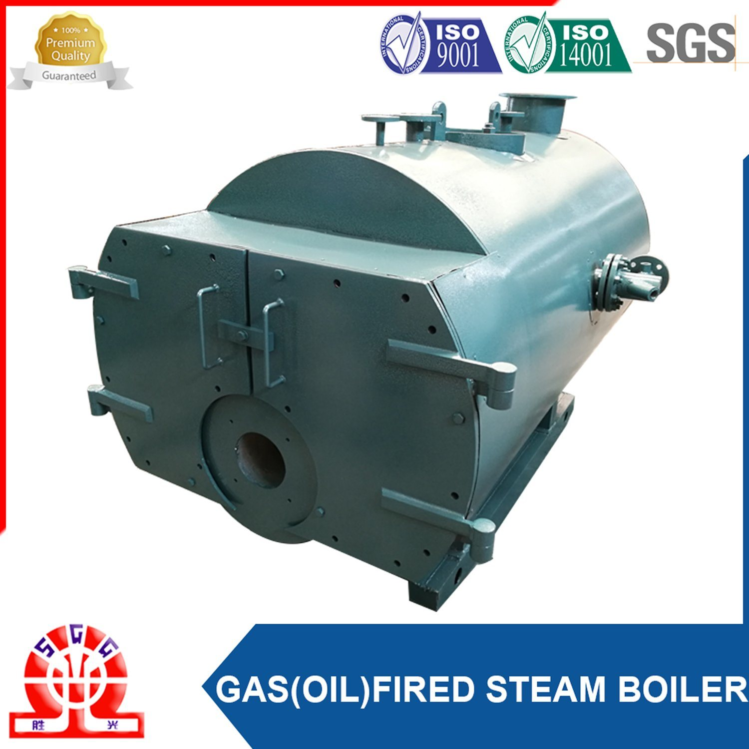 China Oil Gas Fired Dual Fuel Industrial Boiler with Weishaupt ...