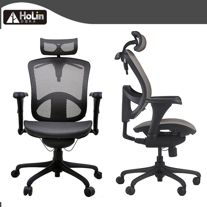 black fabric plastic mesh ergonomic office. China Modern High Back Mesh Fabric Swivel Ergonomic Office Computer Chair - Chair, Leather Black Plastic