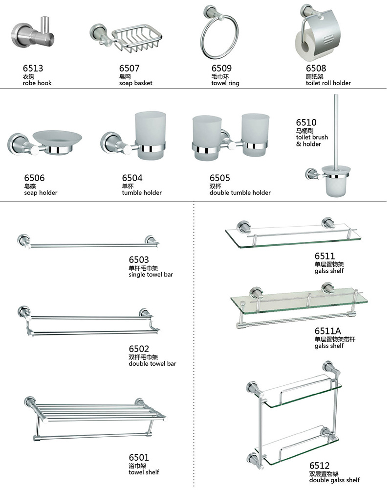 China Good Quality with Best Price Aluminum Bathroom Accessories 65 ...