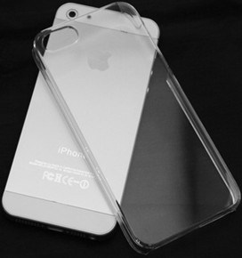 online store a9bfb 35f7d [Hot Item] Hard Clear Plastic Case Cover for iPhone 5 (KT-11012)