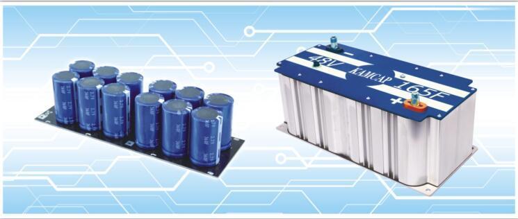 [Hot Item] 12V 16V 27V 32V 48V 125V Super Capacitor Module