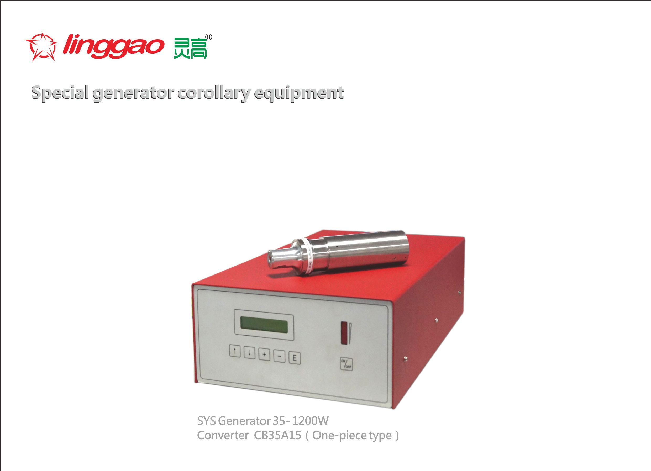 Rinco Ultrasonic Generator with Transducer and Booster