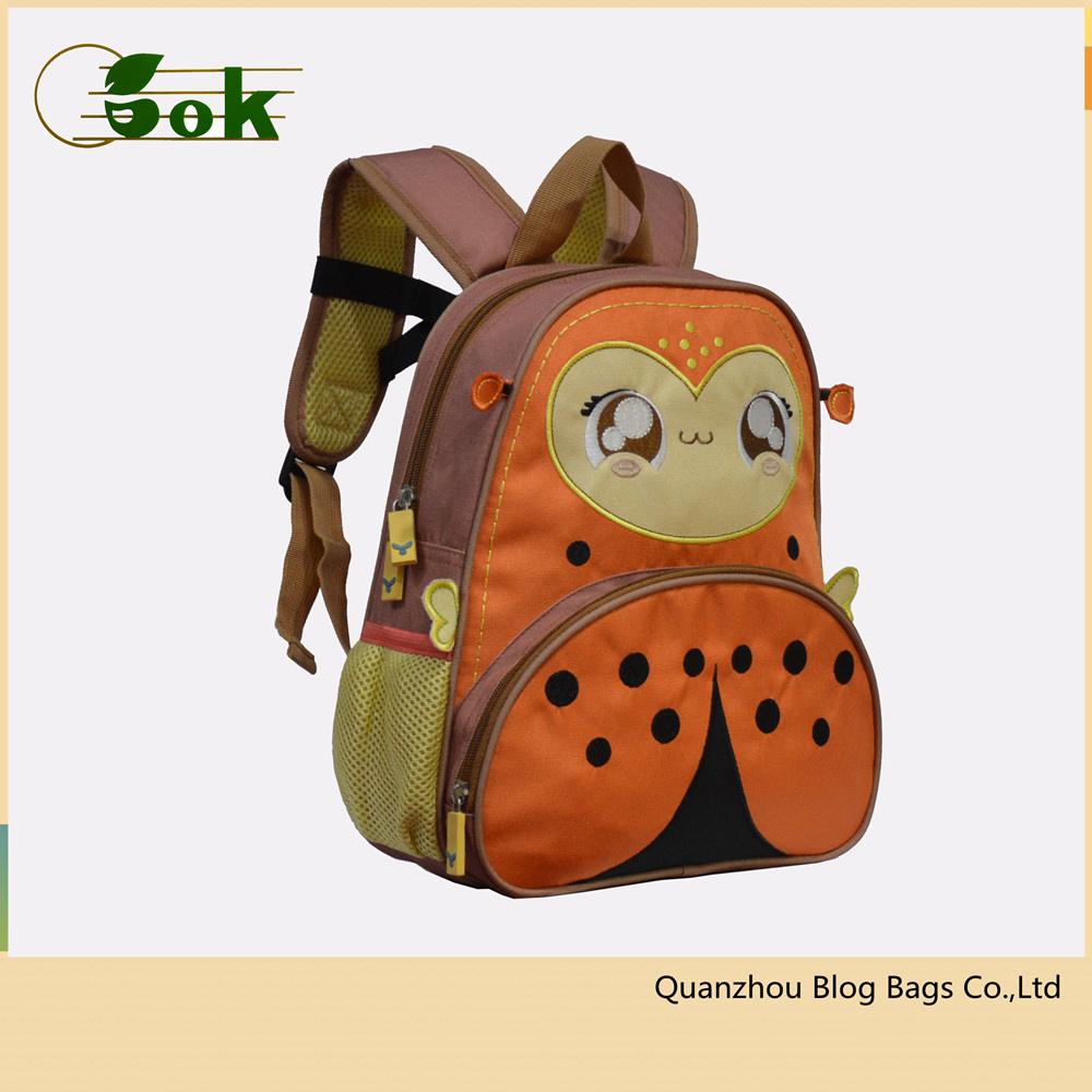 Customized Preschool Backpacks   Building Materials Bargain