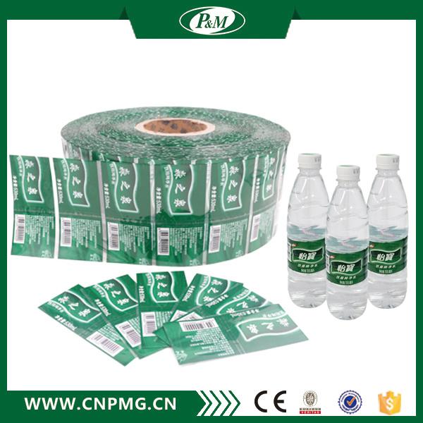 China Custom Printing PVC Shrink Sleeve Label for Exporting - China ...