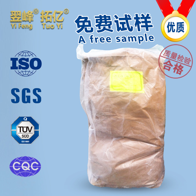 Extinction Powder /Matte Powder/Matting Agent/Flatting Agent pictures & photos