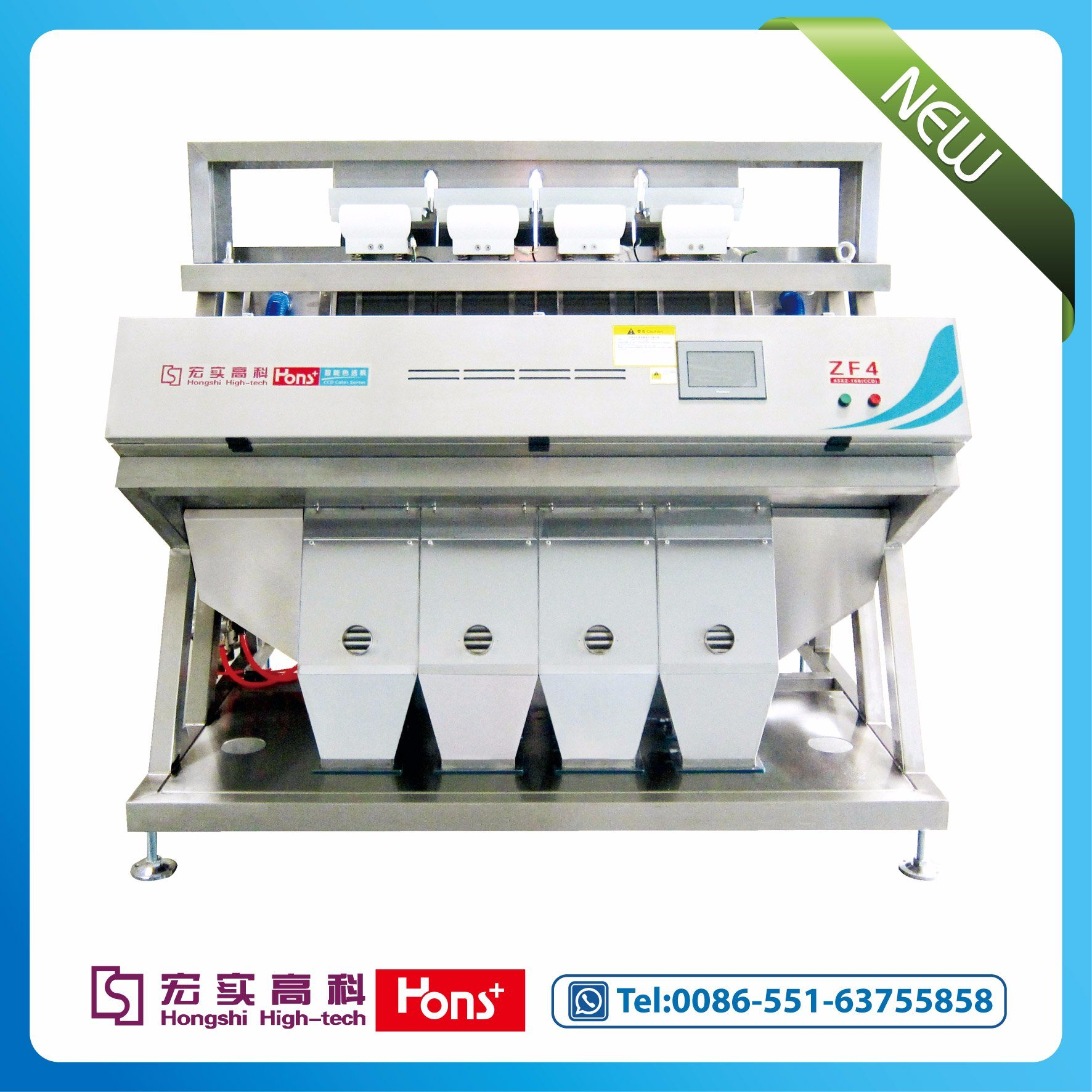Automatic Walnuts Processing Machine RGB Type Color Selector