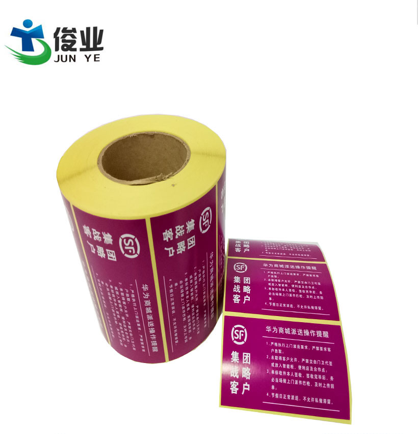 China Factory Direct Sales Of Various Types Of Gift Labels