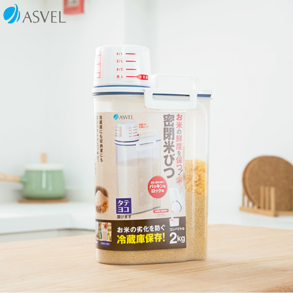 Cereal Container Storage Set 8 Labels Airtight Food Storage Containers