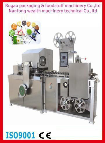 Gyb-350 Flat Lollipop Forming and Packing Machine