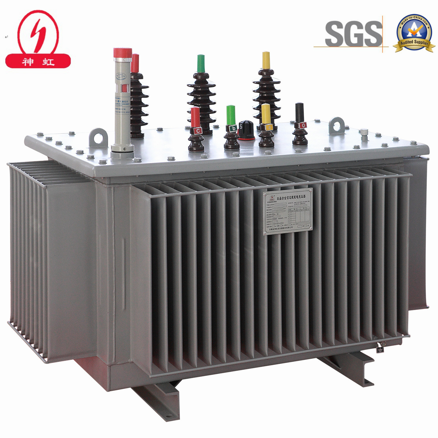 China Amorphous Transformer Manufacturers Electronics Suppliers