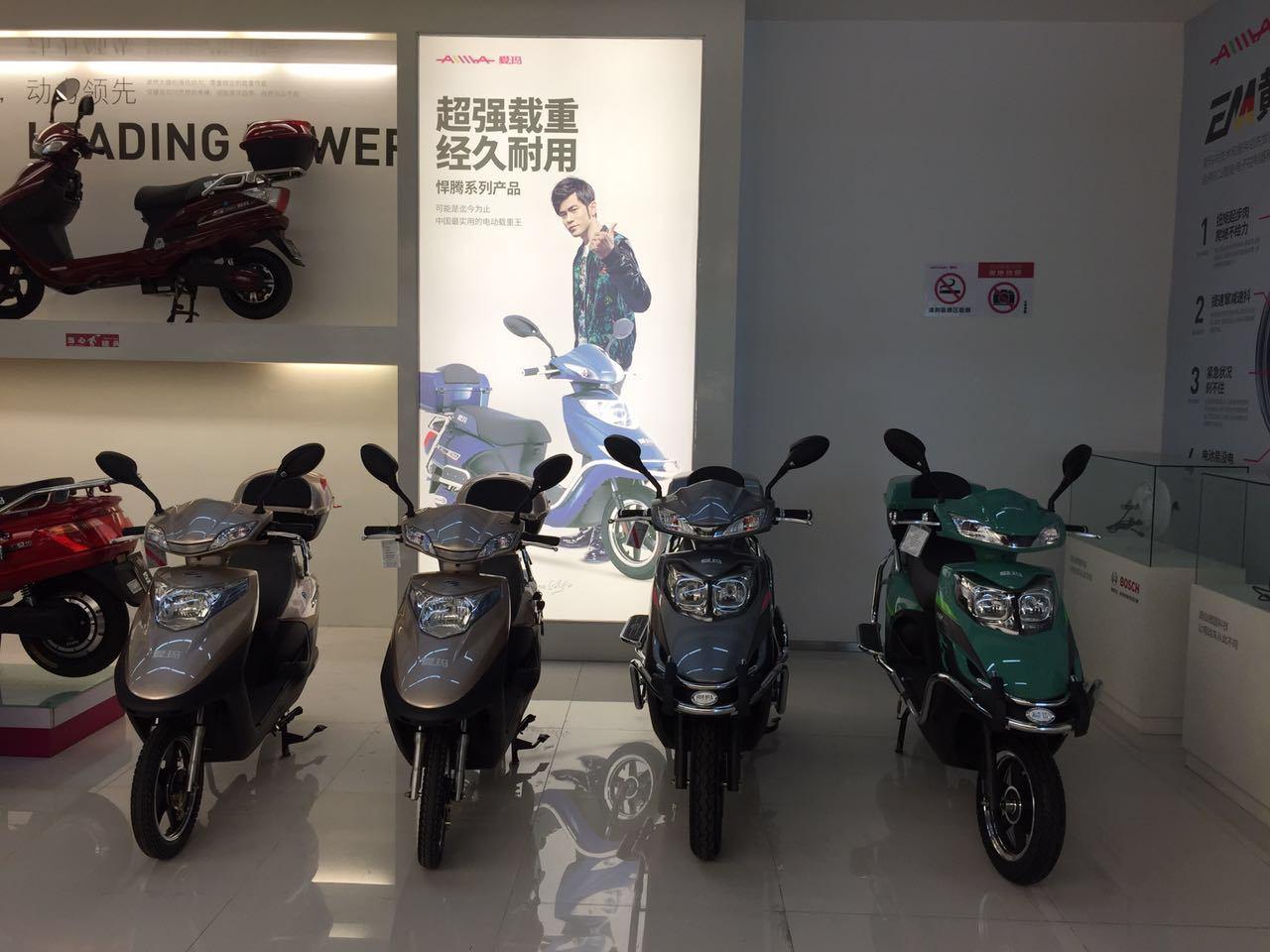 China Powerful High Speed Electric Scooter Cheap E-Scooter