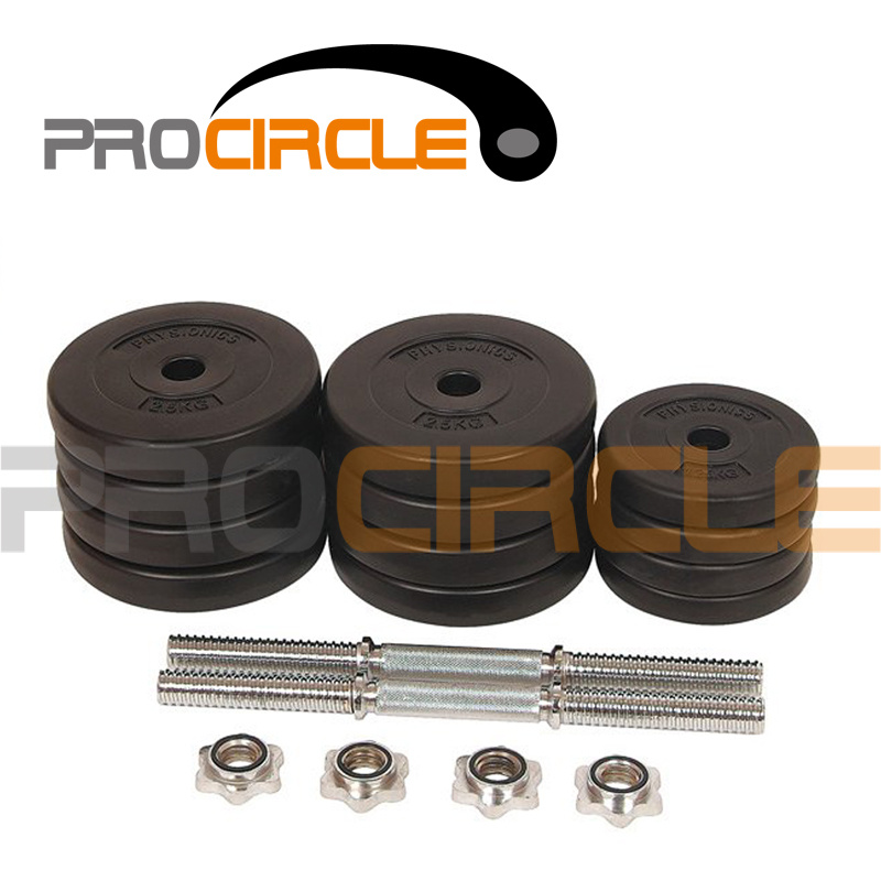 Adjustable Rubber Coated Dumbbell Set Kit Weight Plates (PC-DU3038)