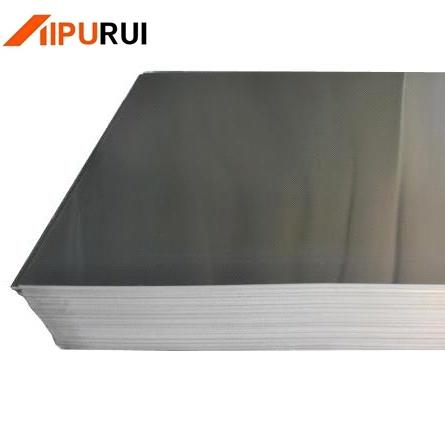 5083 5mm Aluminium Plate 100mm x 100mm