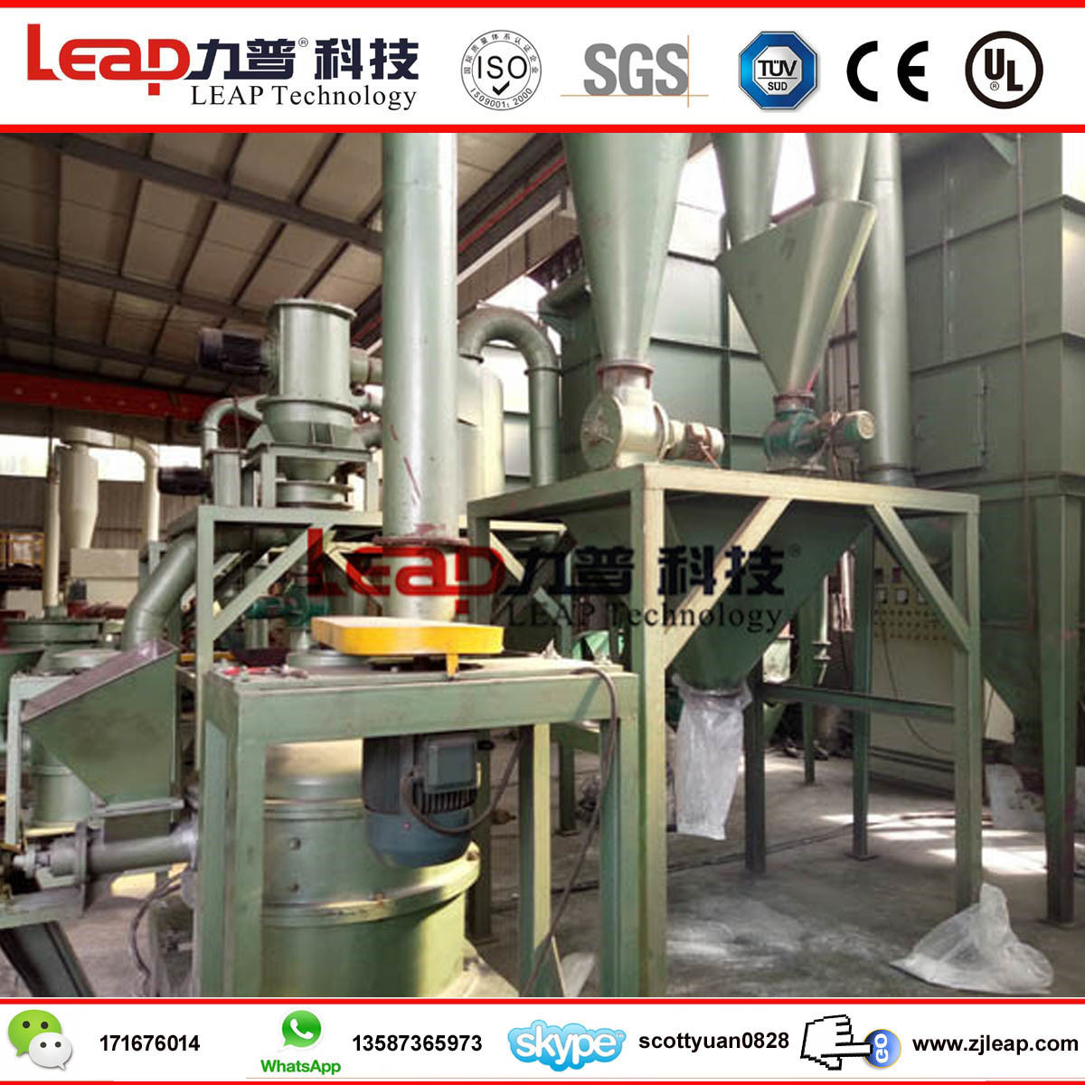 High Capacity Ultra-Fine Polyester Powder Mill with Ce Certificate pictures & photos