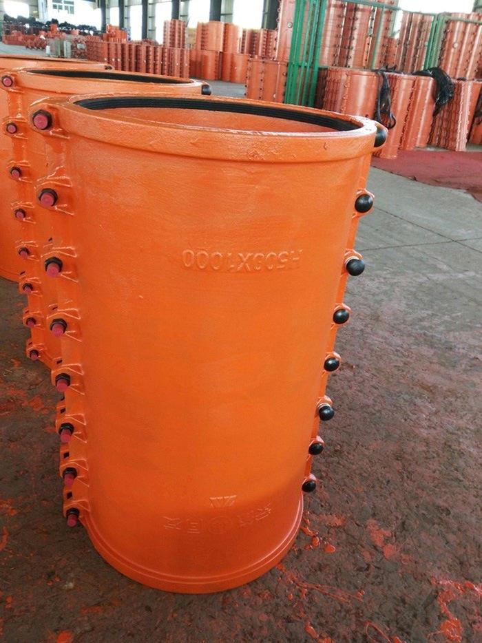 China pipe repair clamp h coupling