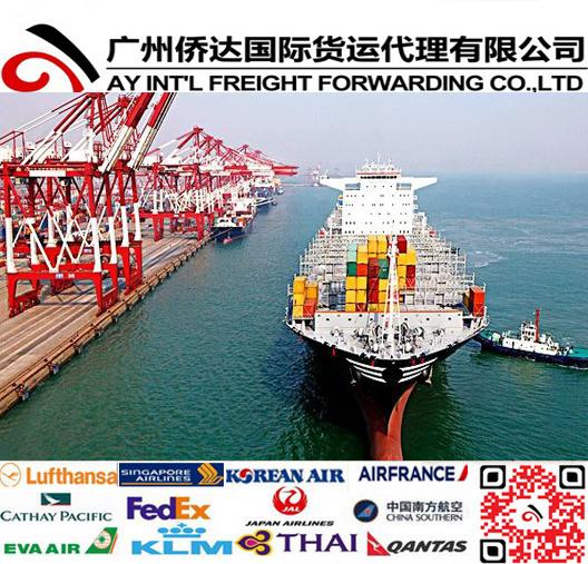 China Shenzhen Freight Forwarder to Poti - China Sea Freight