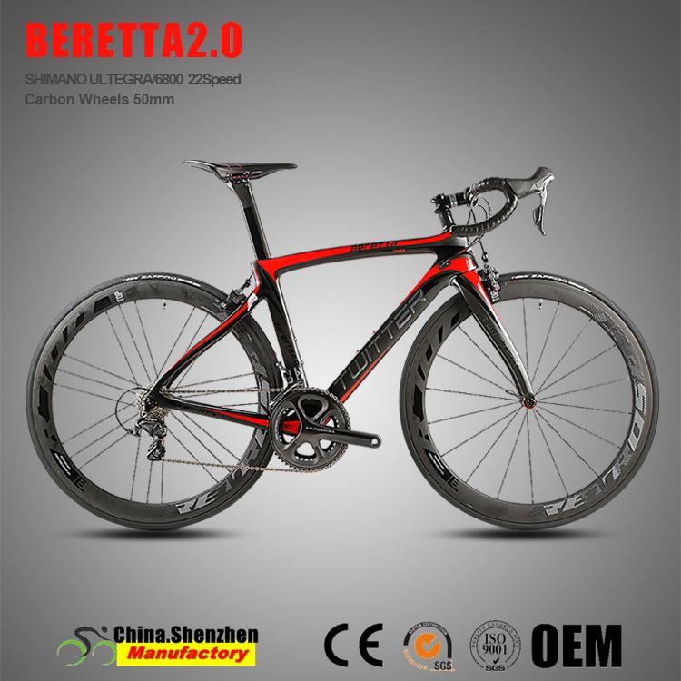 700c Lightest 7.6kgs Carbon Fiber China Made Racing Road Bike ...