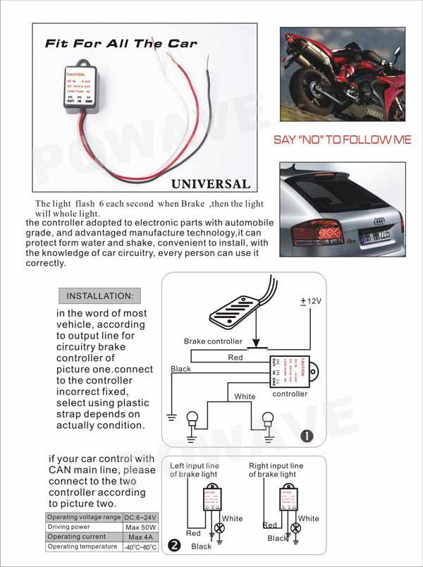 China Transition Car Brake Light Flash (PW 13001)   China Car Brake Light,  Flash Light