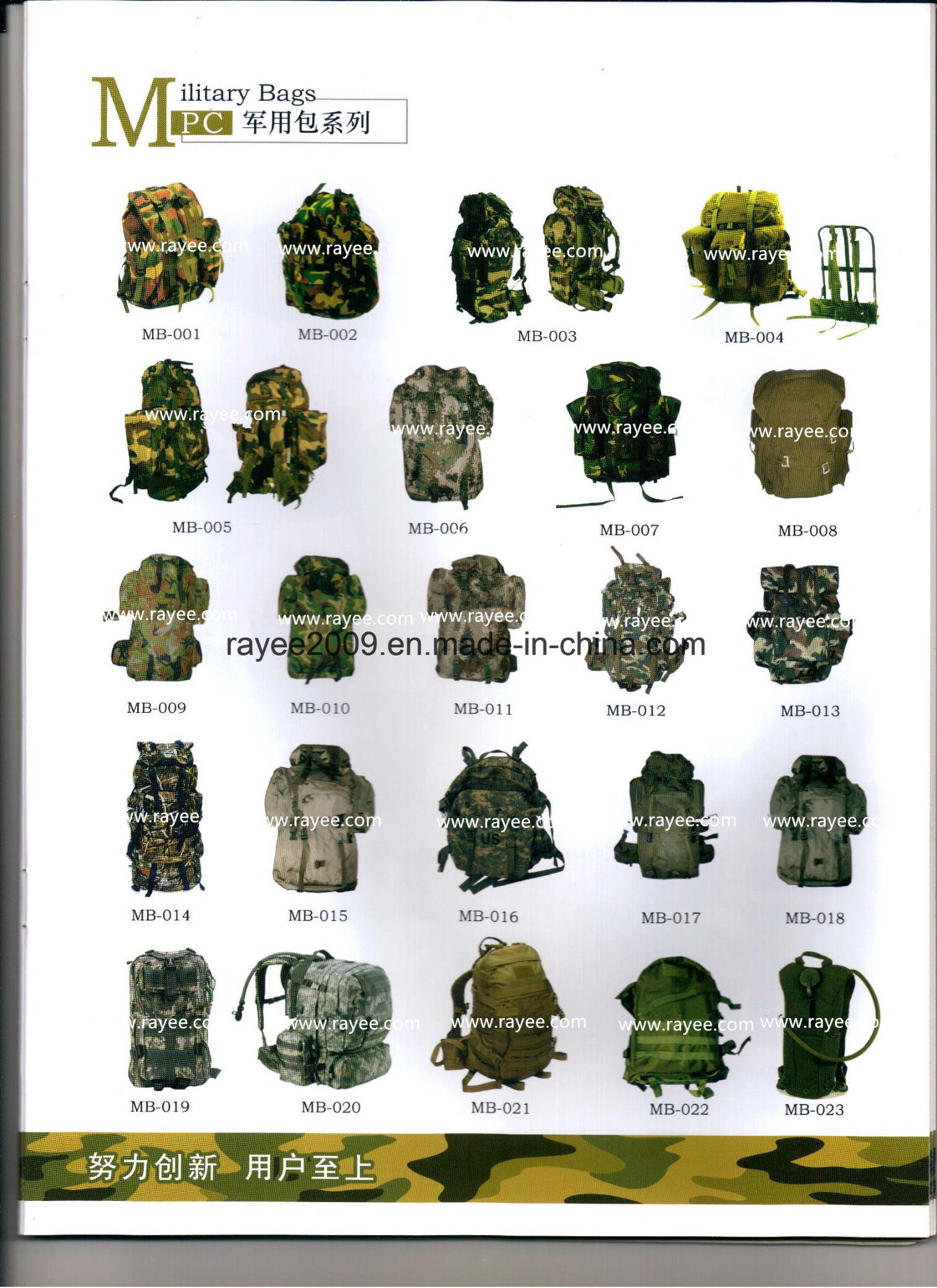Outdoor Superior Quality Fire Proof Military Backpack Tactical pictures & photos