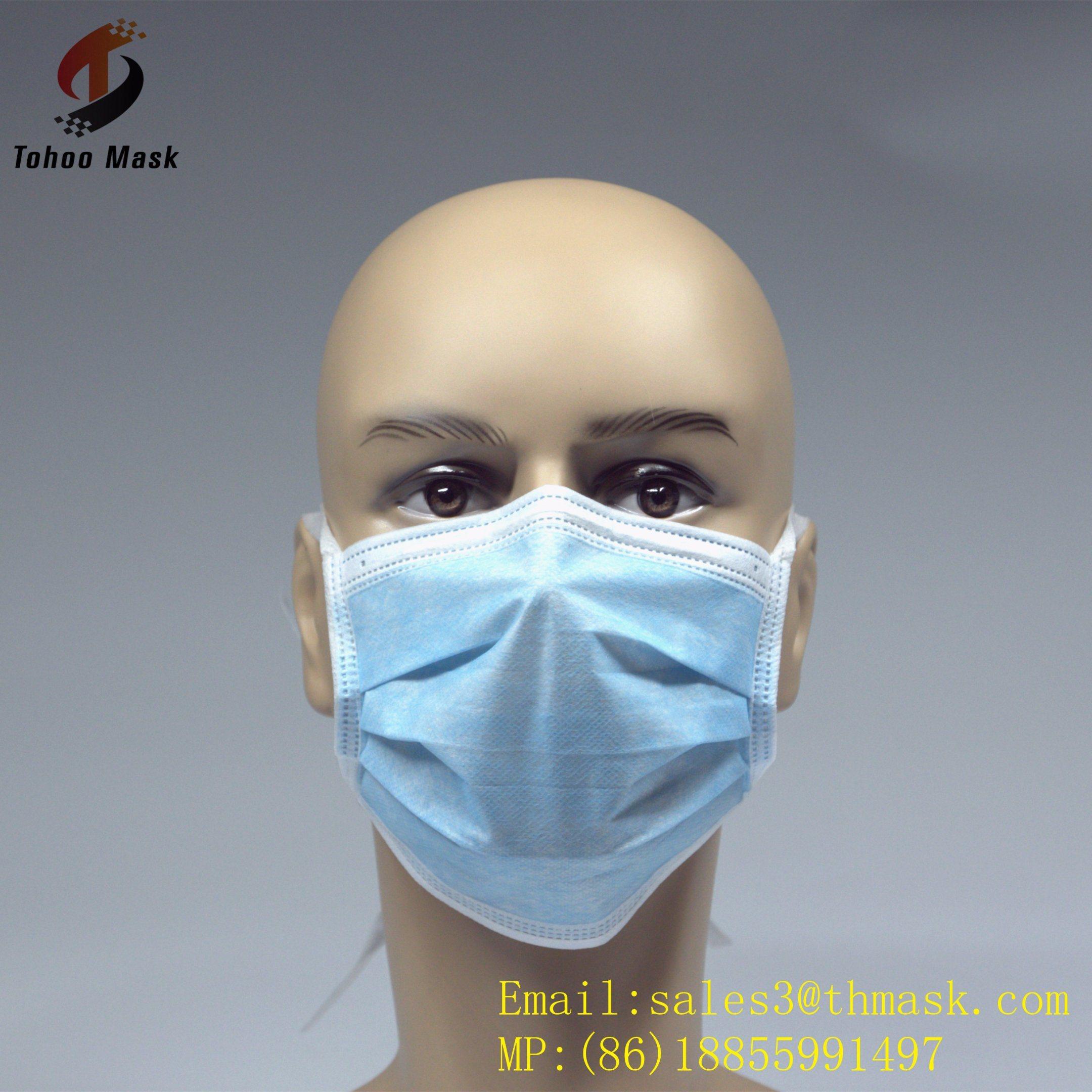 hospital n95 face mask