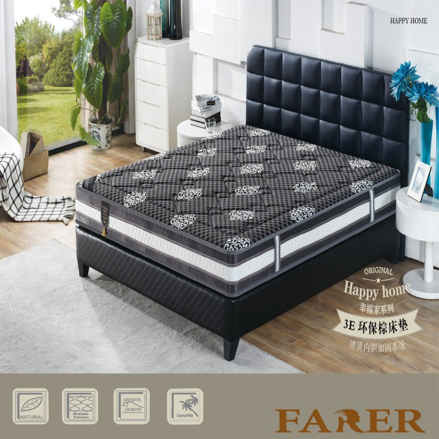 Fabric Style High Density Foam Coconut Coir Mattress