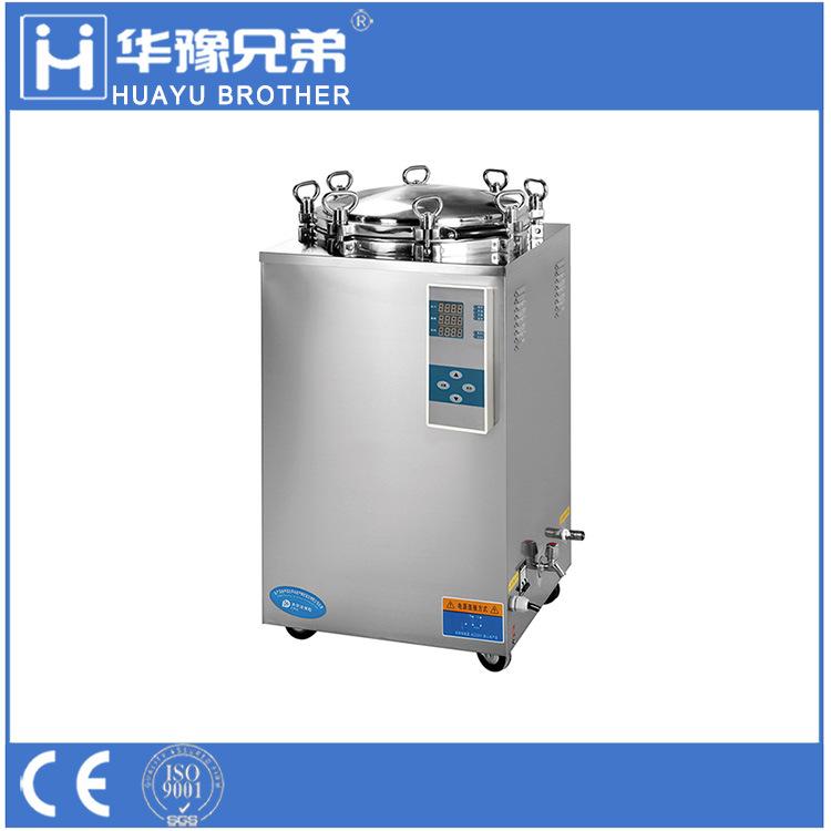 China Dental Hospital Hot Sale Industrial Food High Pressure