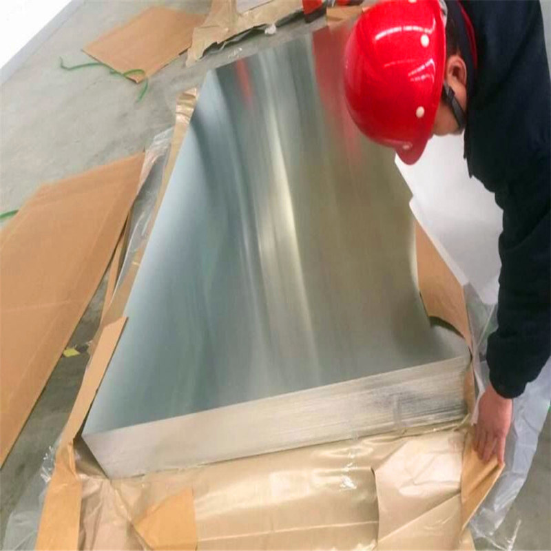 1100 Aluminum Coil/Sheet for Curtain Wall Used pictures & photos