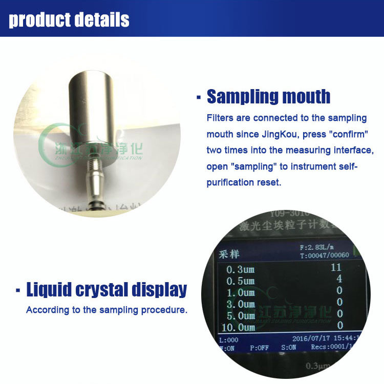 Portable Air Dust Particle Counter Y09-3016 pictures & photos