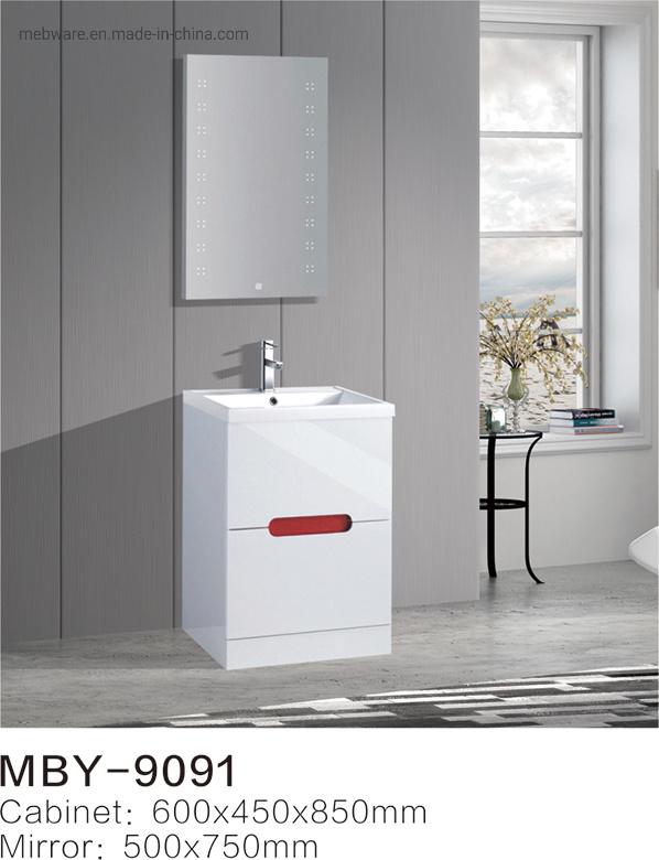 Modern Bathroom Wall Cabinet With, Modern Bathroom Wall Cabinet