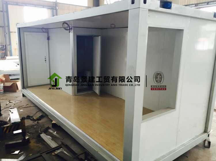 China Prefab Container Portable Bathroom For Sale Photos Pictures - Portable bathroom for sale