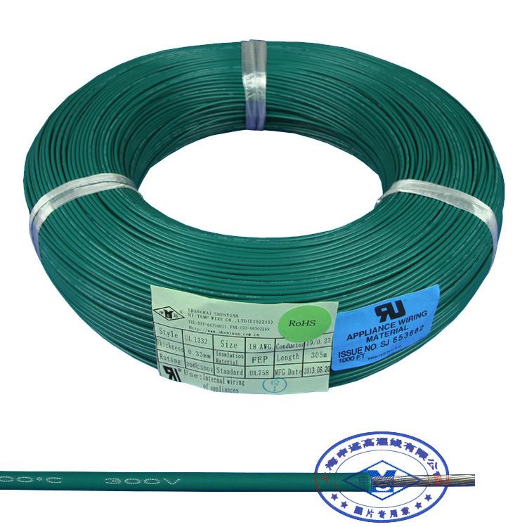 China UL 1332 AWG 18 20 24 26 FEP Teflon Insulated Wire Photos ...