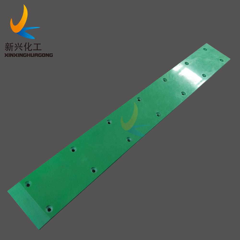 "White 7.5"" x 2"" x 1.5"" CNC Plastic UHMW Polyethylene Plastic Block"