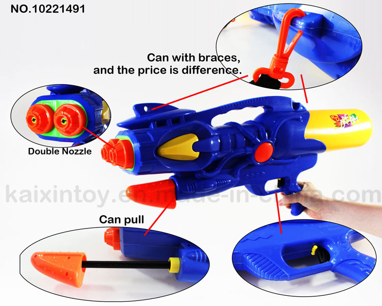 High Grade Plastic Double Nozzle Gun 69cm Big Water Gun (10221491) pictures & photos