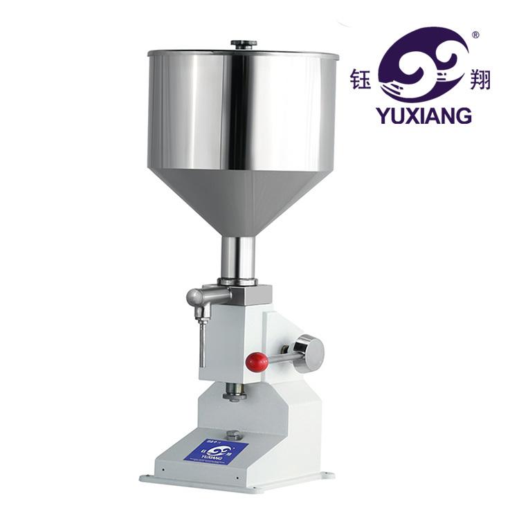 [Hot Item] Manual Water Bottling Machine Guangzhou, A03 Smaller Type Liquid  Filling Machine