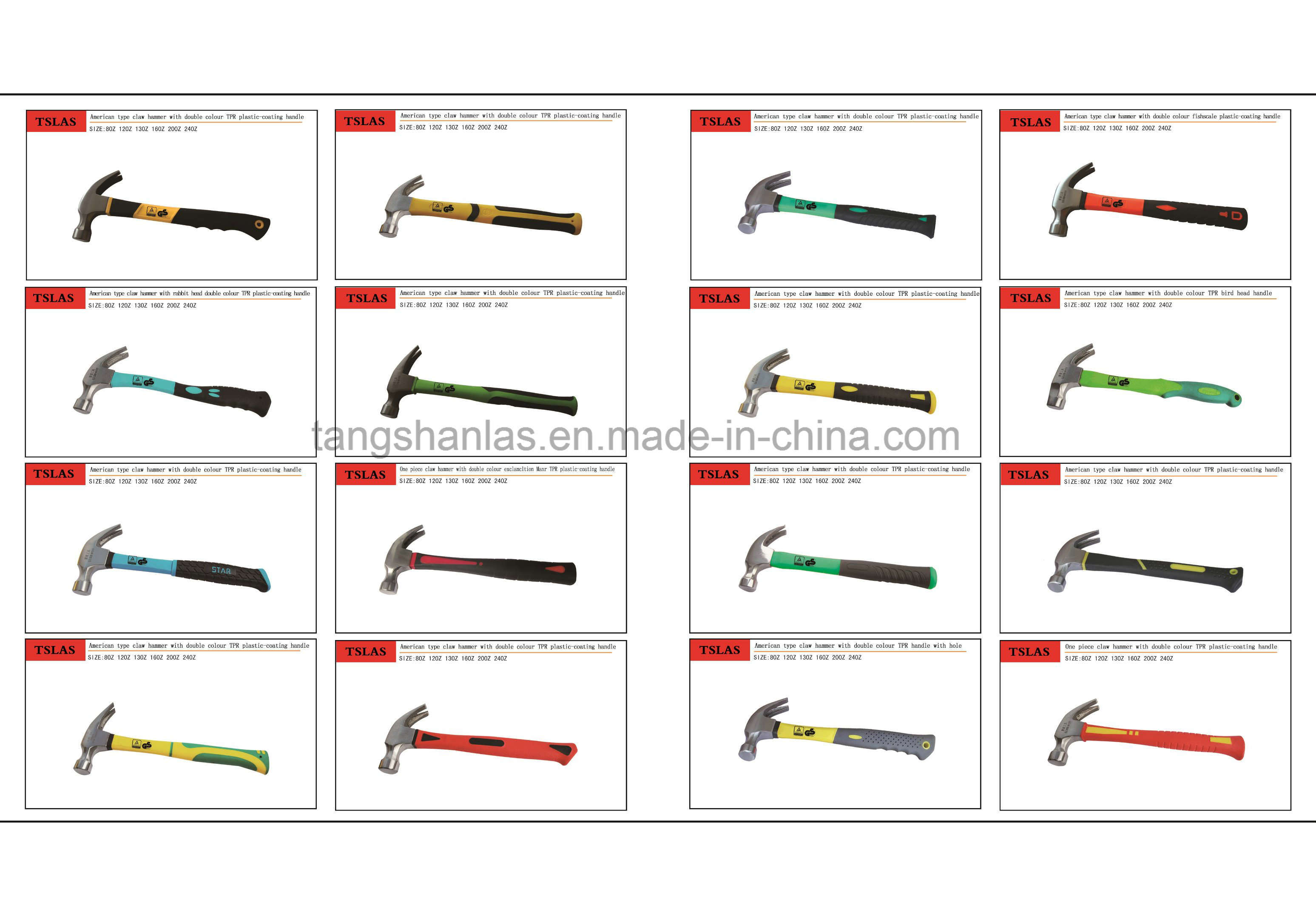 Claw Hammer One Piece with Double Color Plastic Coating Handle pictures & photos